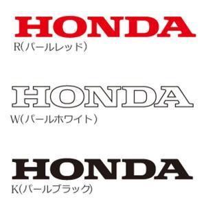 HONDA デカール 35 / 0SYWG-D9N motorabit