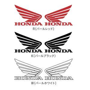 [代引き・日時指定不可] HONDA ウイングデカール 11 / 0SYWG-D9P motorabit