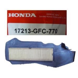 ホンダ トゥデイ(AF67型)・ディオシリーズ(AF68型)用・ジョルノシリーズ(AF70型) 国内正規品 エアーエレメント / 17213-GFC-770|motorabit