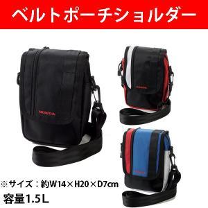機能 ●幅広いシチュエーションで使用できるショルダーバッグ。 ●グローブをしたままでも使いやすいファ...