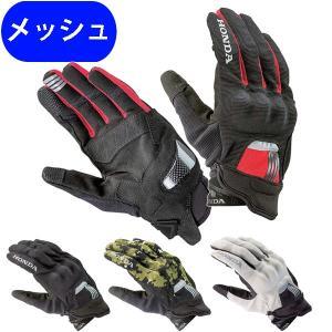 0SYEJ-X63 プロテクトメッシュグローブ / Honda(ホンダ) EJ-X63 春夏グローブ|motorabit