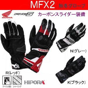 Honda×FIVE WFX2  / 0SYGB-Y6M / 防寒・衝撃吸収 秋冬グローブ