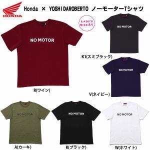 Tシャツ / Honda×YOSHIDA ROBERTO ノーモーターTシャツ / 0SYEA-25...