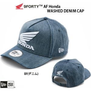 帽子 / Honda 9FORTY AF Honda WASHED DENIM CAP / 0SYE...