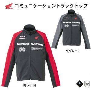Tシャツ / Honda コミュニケーショントラックトップ / 0SYTN-25E /