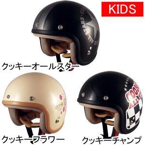 スピードピット CK-6 COOKies キッズヘルメット 子供用 54-56cm|motorabit