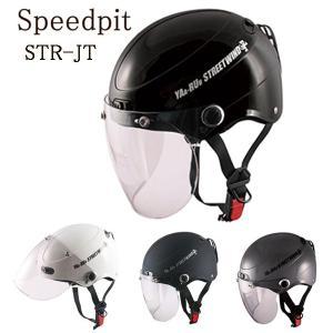 スピードピット STR-JT ヤールー/YAA-RUU 半帽ヘルメット 125cc以下用|motorabit