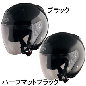 スピードピット XX-505  ジェット ヘルメット 特大XXLサイズ(62-64cm)|motorabit