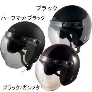 スピードピット XX-606  軽量!FRP帽体 ジェットヘルメット 特大XXLサイズ(62-64cm)|motorabit
