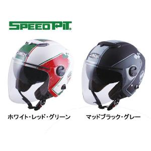 スピードピット ZJ-3 ダメージデザイン ジェットヘルメット ダブルシールド構造 ディープフリーサイズ(58-60cm)|motorabit