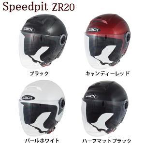 スピードピット ZR-10 ZACK ジェット ヘルメット フリーサイズ(58-59cm)|motorabit