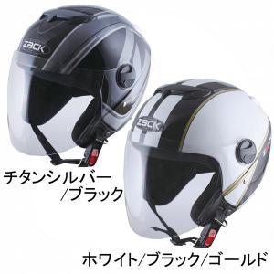 スピードピット ZR-11 ZACK ジェット ヘルメット フリーサイズ(58-59cm)|motorabit