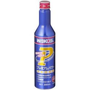 ワコーズ PMP プレミアムパワー 省燃費系燃料添加剤 F160 250ml