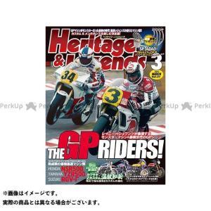 【雑誌付き】雑誌 ヘリテイジ&レジェンズ 第21号 magazine|motoride