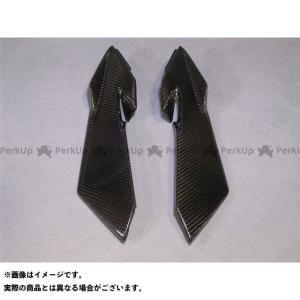 【無料雑誌付き】エーテック F4 サイドカバー左側(塗装済) DC A-TECH motoride