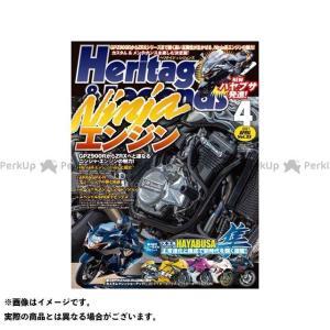 【無料雑誌付き】雑誌 ヘリテイジ&レジェンズ 第22号(2021年2月25日発売) magazine|motoride