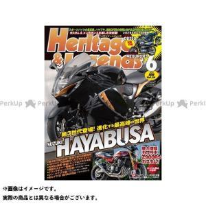 【雑誌付き】雑誌 ヘリテイジ&レジェンズ 第24号 magazine|motoride
