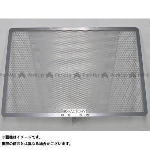 Kファクトリー Z1000 ラジエターコアガード Rタイプ  ケイファクトリー|motoride