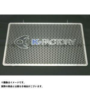 Kファクトリー ZRX1200ダエグ ラジエターコアガード Aタイプ  ケイファクトリー|motoride