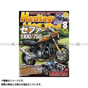 【雑誌付き】雑誌 ヘリテイジ&レジェンズ 第26号 magazine|motoride