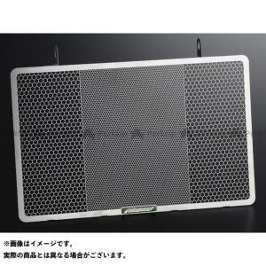 エッチングファクトリー ZRX1200ダエグ ZRX1200DAEG(09〜)用ラジエターガード 黒エンブレム  ETCHING FACTORY|motoride