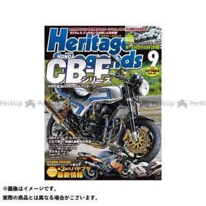 【雑誌付き】雑誌 ヘリテイジ&レジェンズ 第27号 magazine|motoride