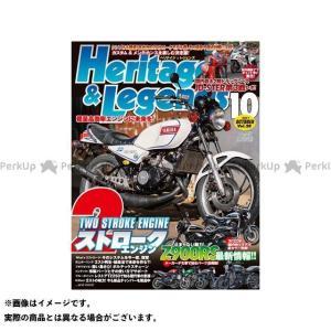 【雑誌付き】雑誌 ヘリテイジ&レジェンズ 第28号 magazine|motoride