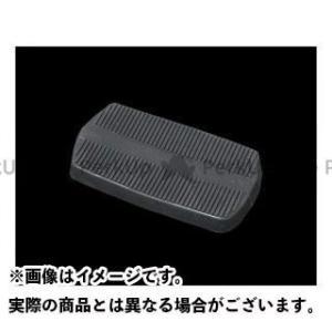 ネオファクトリー ブレーキペダルラバー FLタイプ   ネオファク|motoride