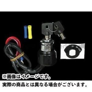 ネオファクトリー ネオファク レイトスタイルイグニッションスイッチ|motoride