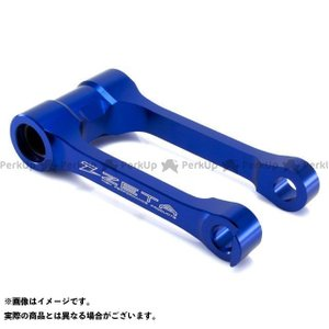 ジータ ZETA ロワーリングリンク(ブルー)|motoride