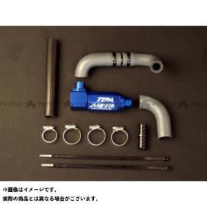 【無料雑誌付き】テラモト F4 T-REV MV AGUSTA F4専用 10〜 カラー:ブルー TERAMOTO motoride