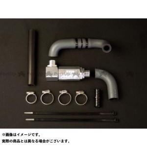 【無料雑誌付き】テラモト F4 T-REV MV AGUSTA F4専用 10〜 カラー:シルバー TERAMOTO motoride
