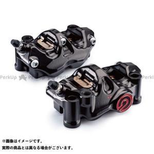 ブレンボ 汎用 Radial 108mm CNC Caliper KIT 484 左右セット   brembo motoride
