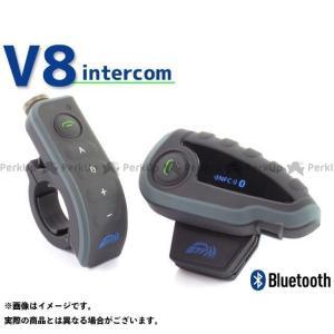ライズコーポレーション RISE CORPORATION インカム 最大1200m 5人同時通話可能 ハンドル用リモコン付属 Bluetooth対応…|motoride