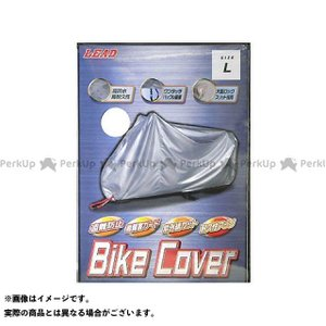 【無料雑誌付き】リード工業 BZ-951A バイクカバー S LEAD motoride