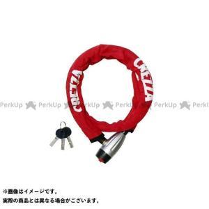【無料雑誌付き】リード工業 LW-009 クレッツアリンクロック カラー:レッド LEAD|motoride
