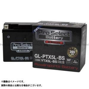 プロセレクトバッテリー 汎用 プロセレクトバッテリー GL-PTX5L-BS(YTX5L-BS 互換...