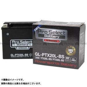 プロセレクトバッテリー 汎用 プロセレクトバッテリー GL-PTX20L-BS(YTX20L-BS ...