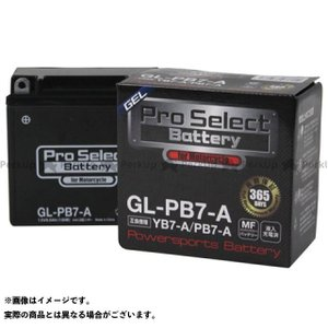 プロセレクトバッテリー 汎用 GL-PB7-A(YB7-A 互換)(液入) Pro Select B...