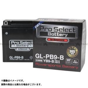 プロセレクトバッテリー 汎用 プロセレクトバッテリー GL-PB9-B(YB9-B 互換)(液入) ...