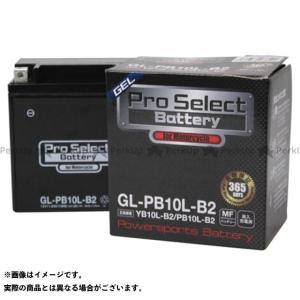 プロセレクトバッテリー 汎用 プロセレクトバッテリー GL-PB10L-B(YB10L-B 互換)(...