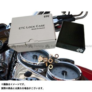 【無料雑誌付き】テラダモータース ダイナモデル用鍵付きETCロックケース(ダウンチューブ中部取り付け) 仕様:日本無線製車載器JRM-11用 TER…|motoride