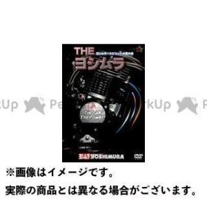 VIDEO・DVD DVD THE ヨシムラ