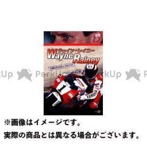 VIDEO・DVD ウェイン・レイニー