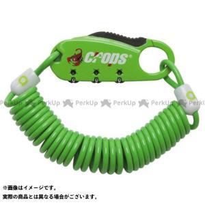 CROPS クロップス CP-SPD08 Q3 グリーン|motoride