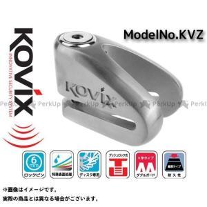 ライズコーポレーション KOVIX V字型ディスクロック KVZ ステンレス  RISE CORPORATION|motoride