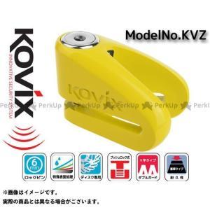 ライズコーポレーション KOVIX V字型ディスクロック KVZ イエロー  RISE CORPORATION|motoride