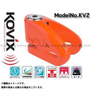 ライズコーポレーション KOVIX V字型ディスクロック KVZ 蛍光オレンジ  RISE CORPORATION|motoride