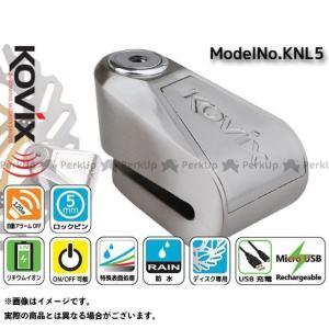 汎用 ディスクロック本体 専用キー 六角レンチ USB充電ケーブル 説明書(英文) ロックピン径:6...