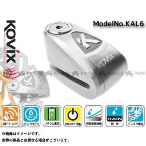 汎用 ロックピン径:6mm ディスクインサート幅:6.5mm 全長:71mm 横幅:54mm 厚さ:...